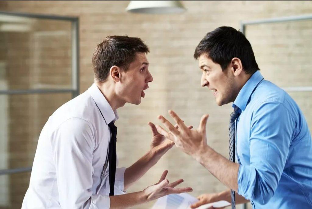 ссора с близким другом