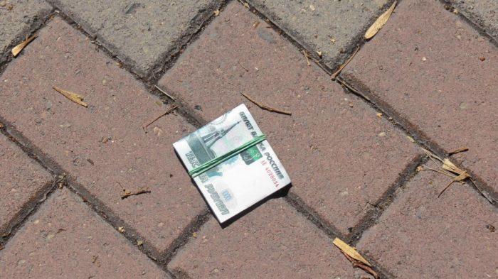 Приметы о монетах и купюрах, найденных случайно