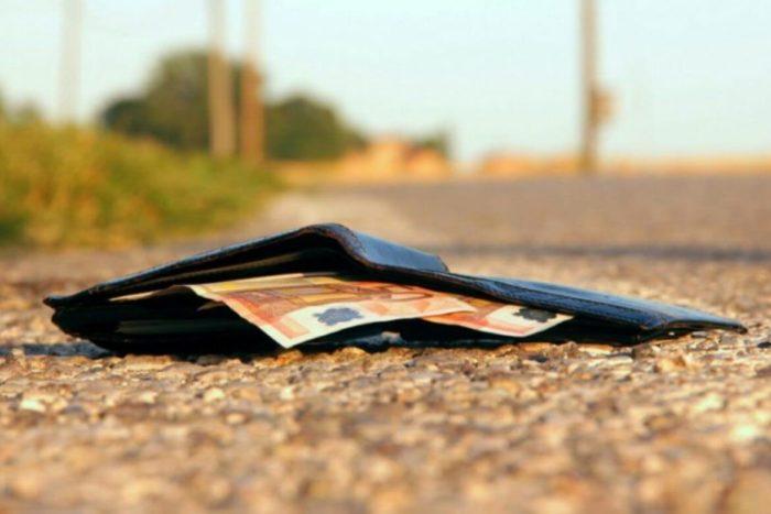 Значение сна с найденными деньгами