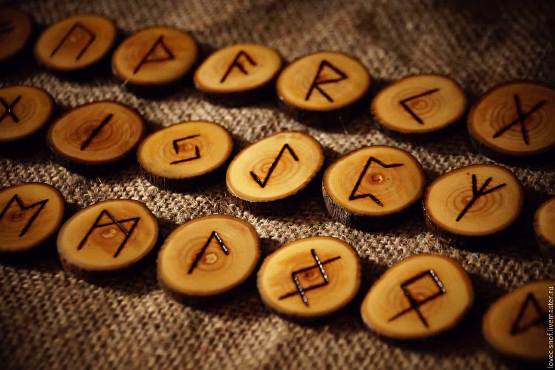 Как надписи рунами изменяют жизнь