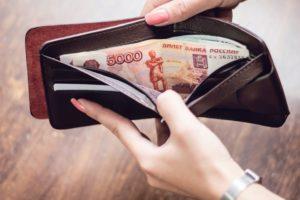 Привлечение денег с помощью нового кошелька