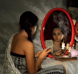 Зеркальный ритуал