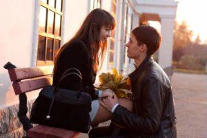 Девушке признаются в чувствах