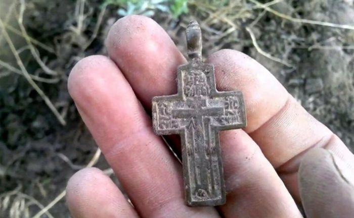 Найти крестик