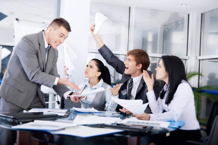 Ссора с коллегами