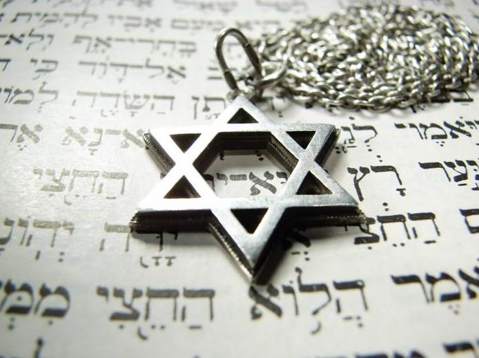 Звезда Давида: значение символа