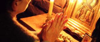 Подборка сильных молитв от сглаза ребенка