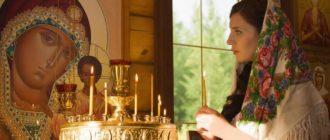 Сильные молитвы от сглаза и порчи