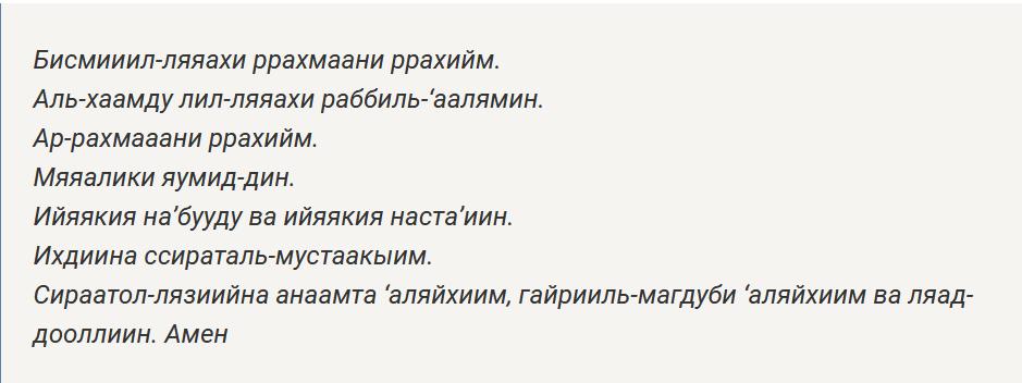 Универсальный текст, вариант 1