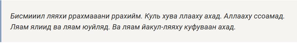 Универсальный текст, вариант 2