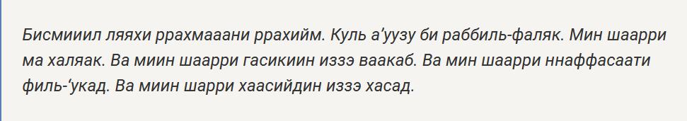 Универсальный текст, вариант 3
