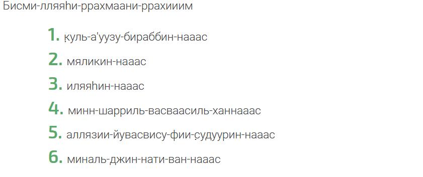 Универсальный текст, вариант 4
