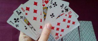 Секреты и техники гадания на 36 игральных картах