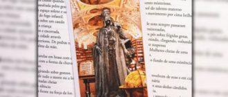 Иерофант в Таро