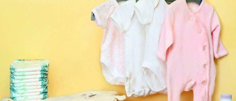 Почему нельзя покупать вещи до рождения ребенка