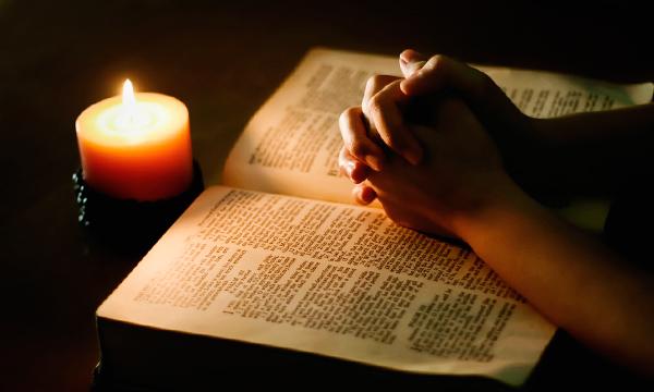 Читать молитву