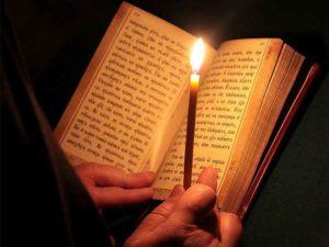 Прочитать молитву