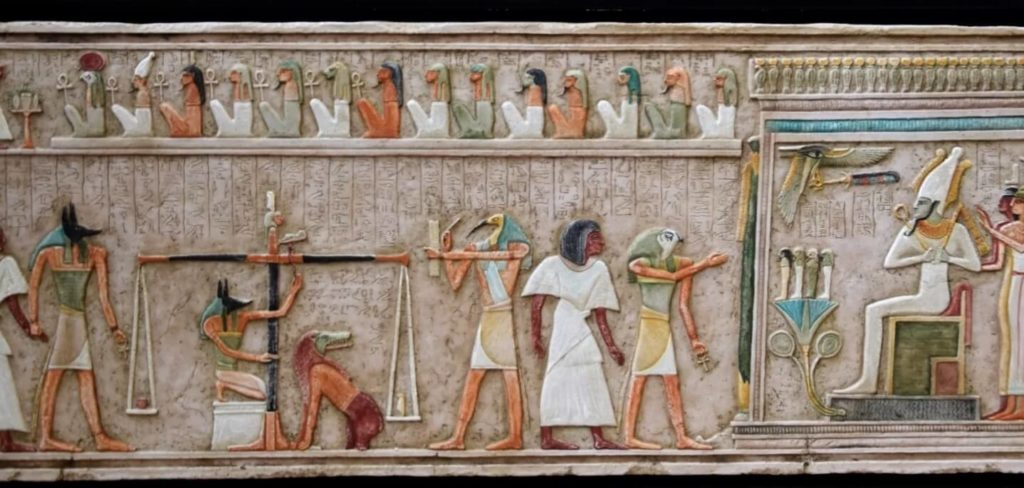 Загробный суд Осириса