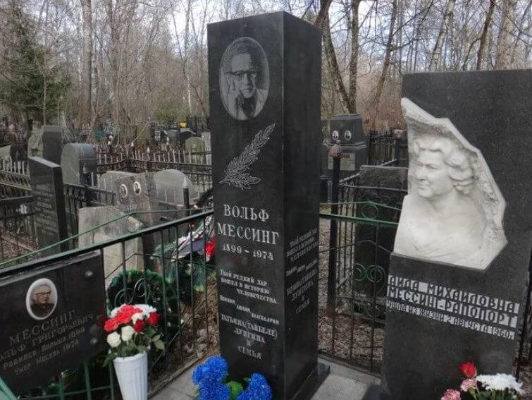 Где похоронен Вольф Мессинг