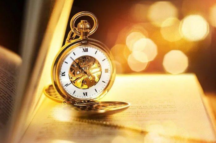 Золотая минута
