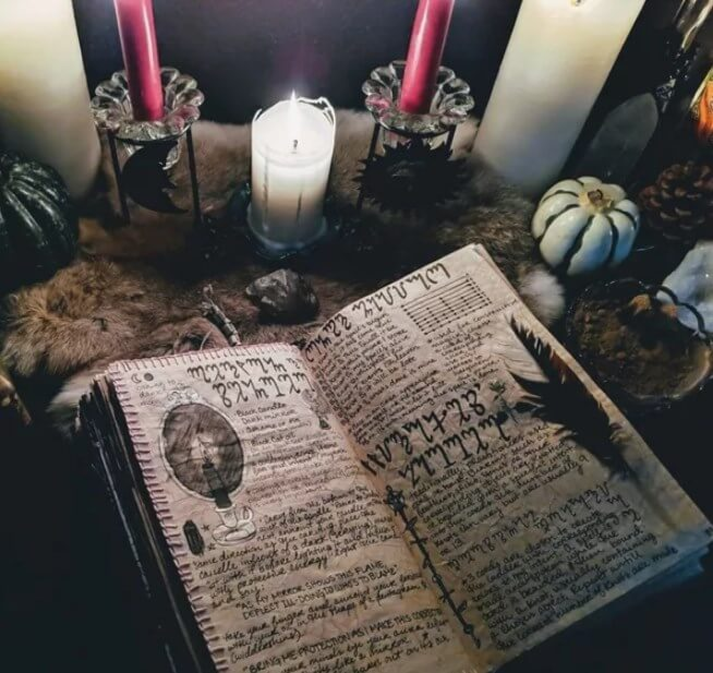 Древняя магия