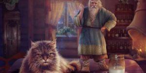 Домовой с котом