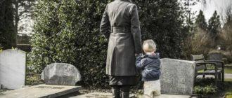 Дети на кладбище