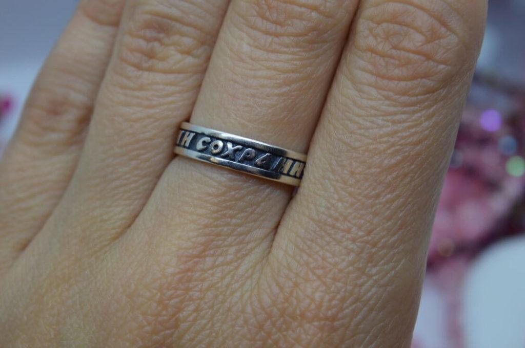 Религиозное кольцо