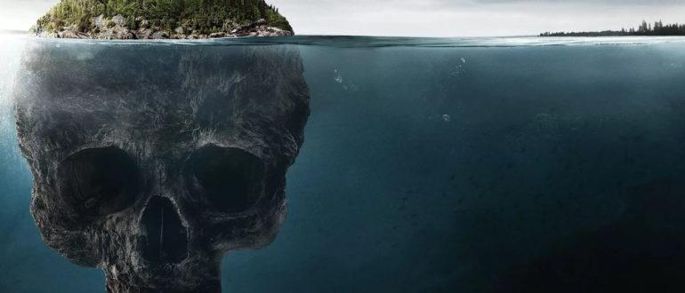 Тайна и проклятие острова Оук