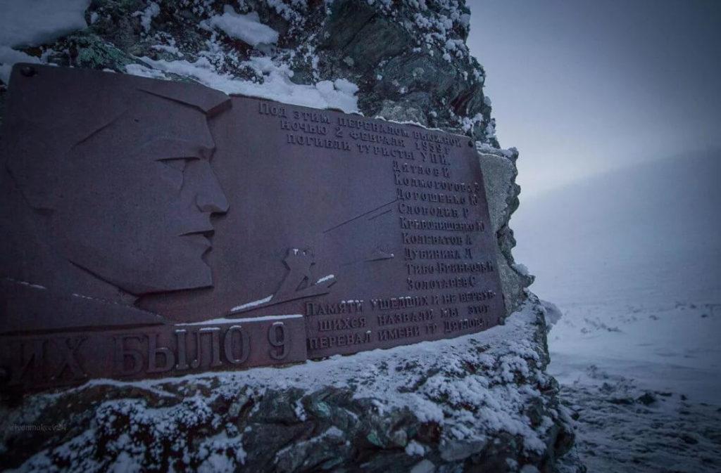 Мемориал погибшим туристам