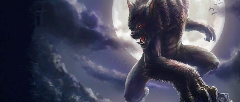 Вервольф в легендах и реальности