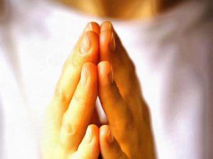 Молитва перед ритуалом