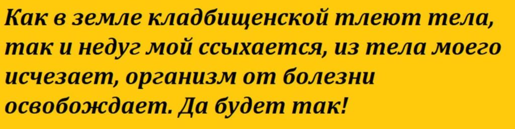 Вариант от Натальи Степановой